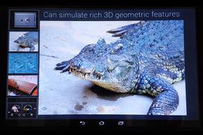 Ecran incurvé sur mobile Fujitsu