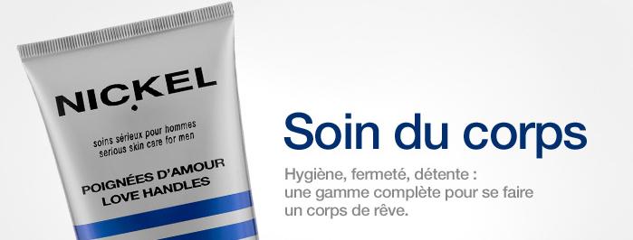 Les produits cosmétiques raffermissants pour homme !