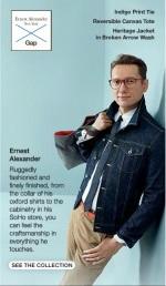 Ernest-Alexander